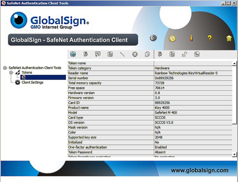 Installation GlobalSign PDF signature
